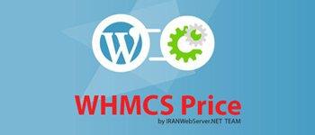 معرفی افزونه WHMCS Price برای وردپرس